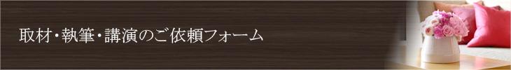 syuzai_ttl1